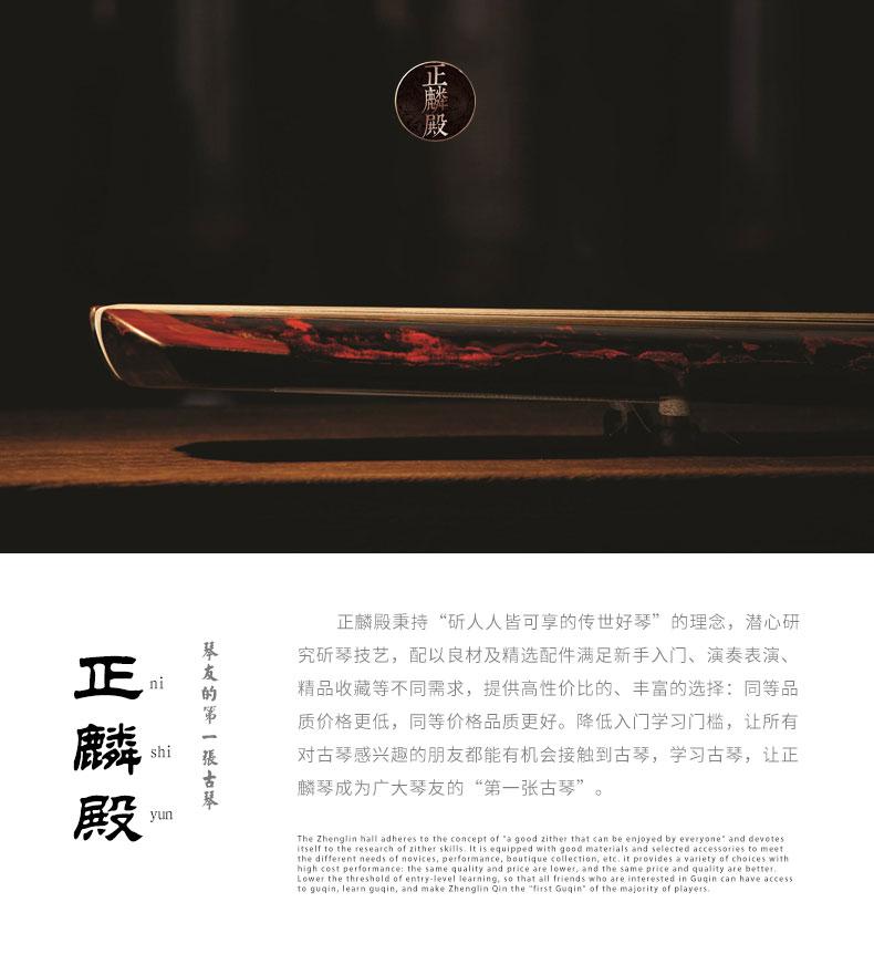 lingji_03.jpg