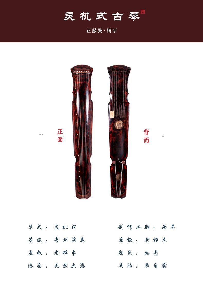 lingji_04.jpg